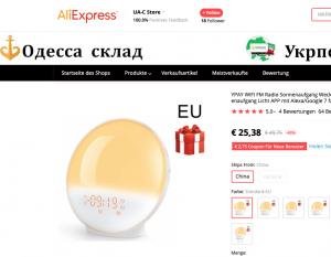 Die Übernahme von Amazon durch AliExpress  am Beispiel von Lichtweckern 2